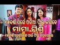 After 15 yrs odia Heroine MAMA MISHRA Doing New Odia Film Ole Ole Dil Bole with sidhant,Jyoti,Jhilik Mp3