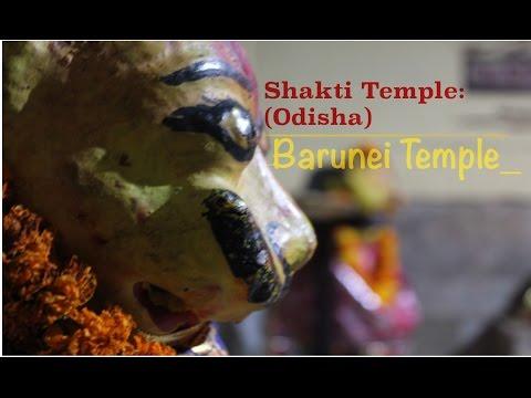 Famous Temples of Odisha : Barunei Temple