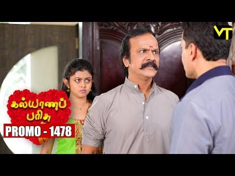 Kalyanaparisu Tamil Serial - கல்யாணபரிசு | Episode 1478 - Promo | 09 Jan 2018 | Sun TV Serial