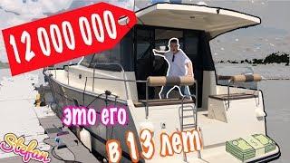 видео Купить яхту