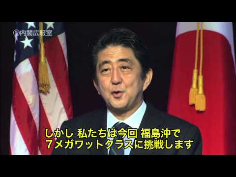 Japanese Prime Minister's speech: The New York Stock Exchange