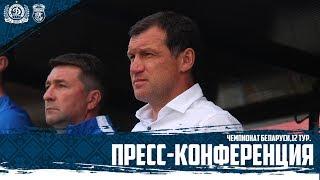 "Сергей Гуренко: ""Мне игра понравилась"""