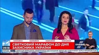 Михайло Бондар про вшанування полеглих у День захисника України