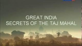 Великая Индия | Тайна Тадж Махала. Документальный фильм.