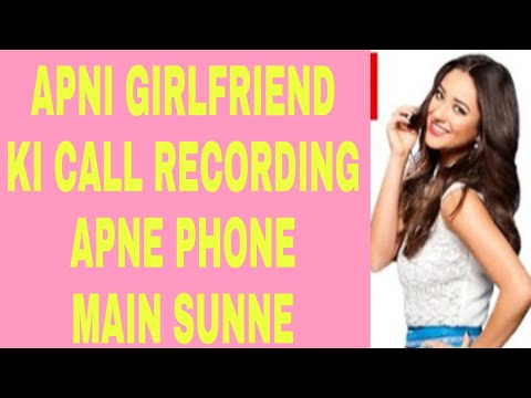 Best call recording way || Education purpose only||