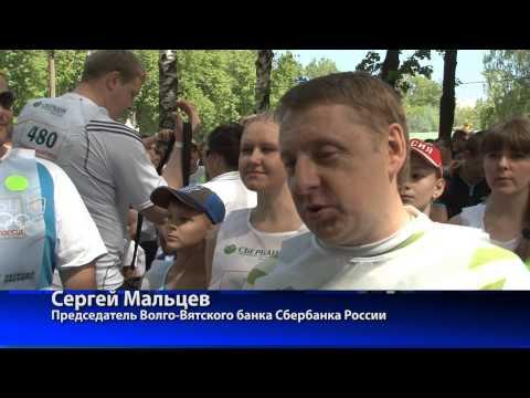 Отделения Сбербанка в Нижнем Новгороде - адреса и карты