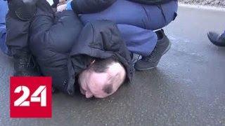 Смотреть видео В Подмосковье задержали банду из пяти телефонных мошенников - Россия 24 онлайн