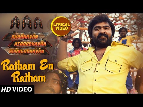 AAA Tamil Songs ►Ratham En Ratham Lyrical Video Song | STR,Shirya Saran,Tamannaah|Yuvan Shankar Raja