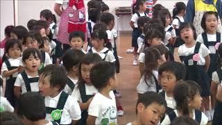 笠間 友部 ともべ幼稚園 子育て情報「1学期終業式 園児の歌 うみ」 thumbnail
