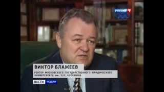 видео: МГЮА и его вуз-прокладка Первый юридический институт.
