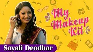 Sayali Deodhar's Makeup Kit For Beginners!!! | Lek Majhi Ladki | Star Pravah TV Show