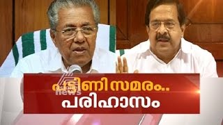 NEWS HOUR 28/09/16 Is UDF's Strike For Private Medical Colleges ? | ASIANET NEWS HOUR DEBATE 28TH SEP 2016