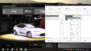 Repeat youtube video NFS Underground 2 - Remove Spoiler