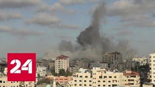 Палестино-израильский конфликт: надолго ли хватит