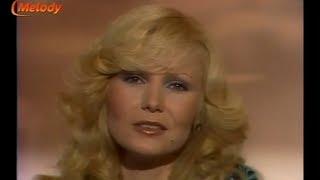 "Michèle Torr ""Emmène Moi Danser Ce Soir"" (1978) HQ Audio"