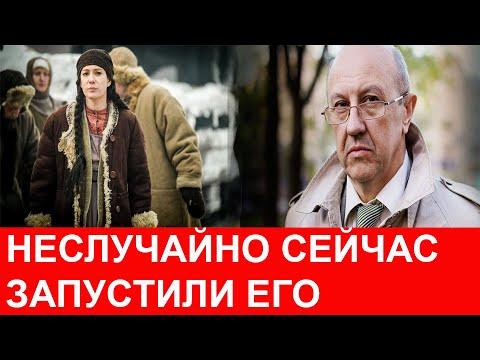 """Андрей Фурсов о сериале """"Зулейха открывает глаза"""""""