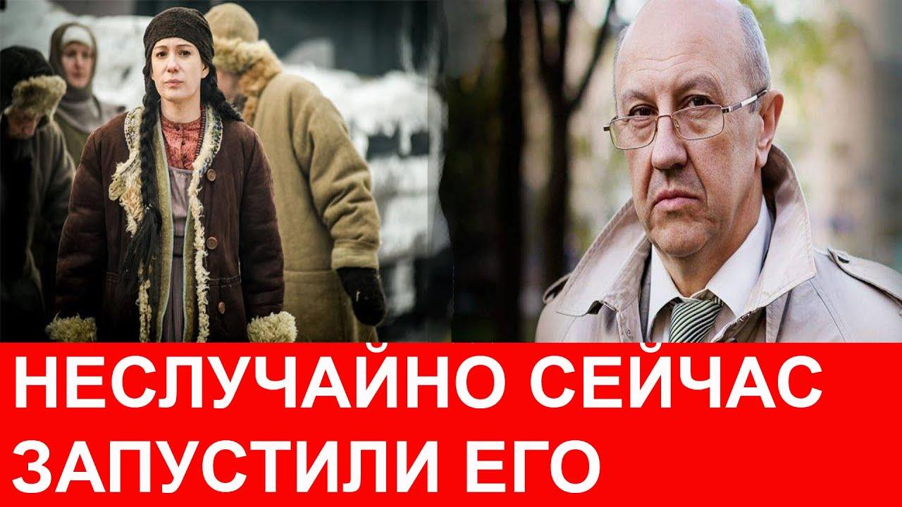 Андрей Фурсов о сериале