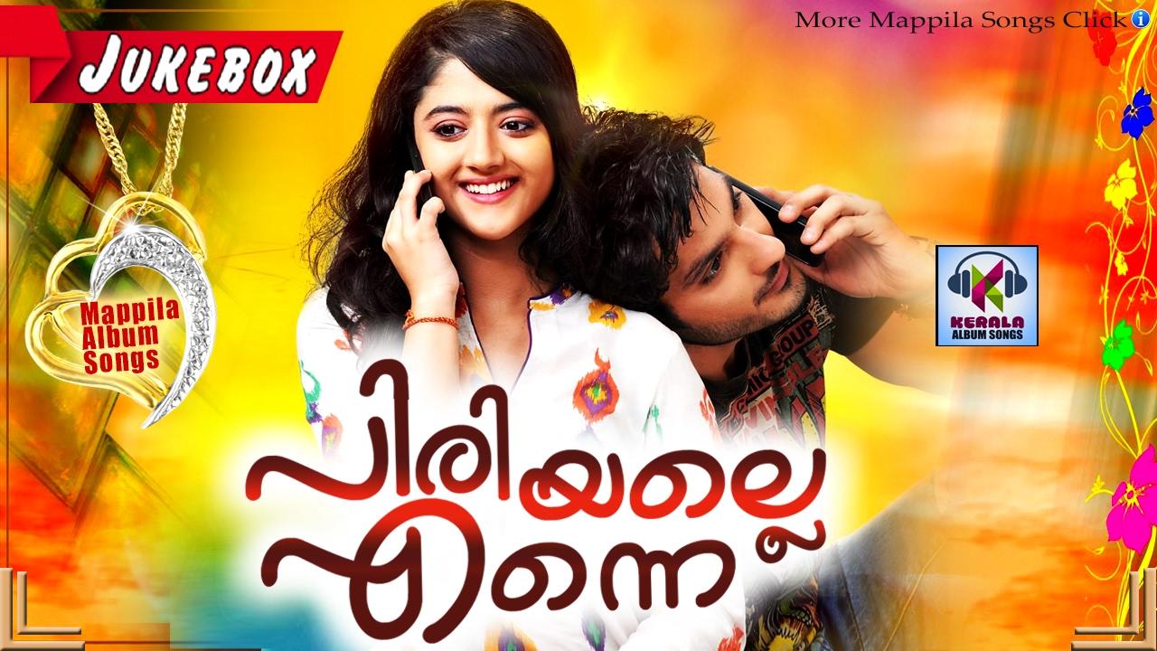 Malayalam album Music Playlist: Best Malayalam album MP3 Songs on blogger.com
