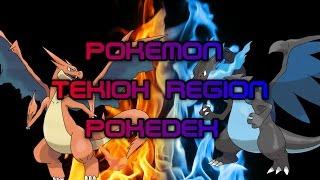 pokemon pokemon 8th gen