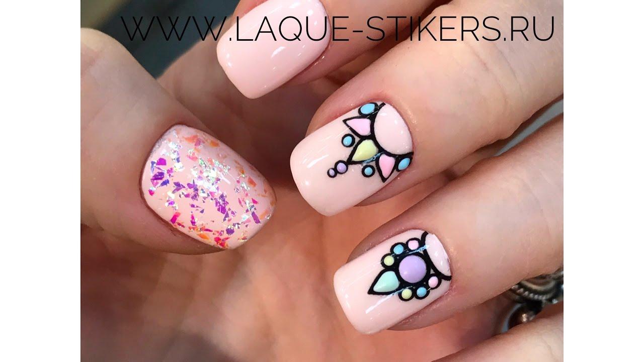 Объемный дизайн с использованием слайдер-трафаретов LAQUE STIKERS в стиле  Sweet Bloom
