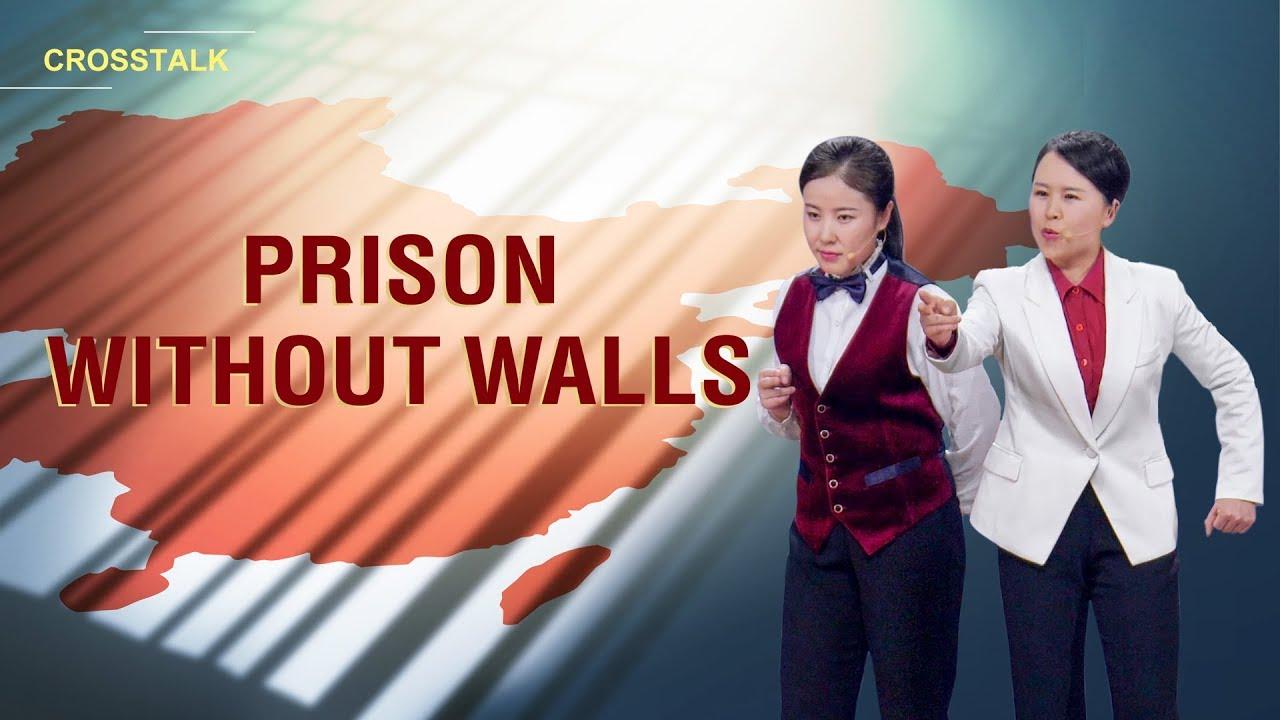 "English Christian Crosstalk   ""Prison Without Walls"""