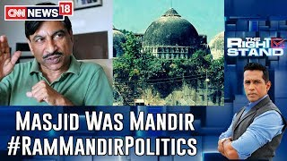 Temple Existed Before Mosque, Says KK Muhammed, Archaeologist Of Ayodhya Excavation Team