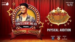 Comedy Champion - Physical Audition Kailash Karki Solukhumbu