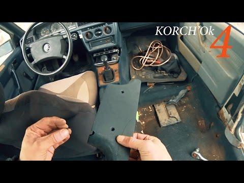 Mercedes-Benz 190Е W201 разбор перетяжка салона KORCH\'Ok 4