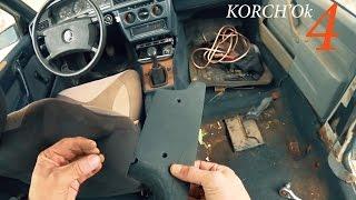 Mercedes Benz 190Е W201 разбор перетяжка салона KORCH'Ok 4