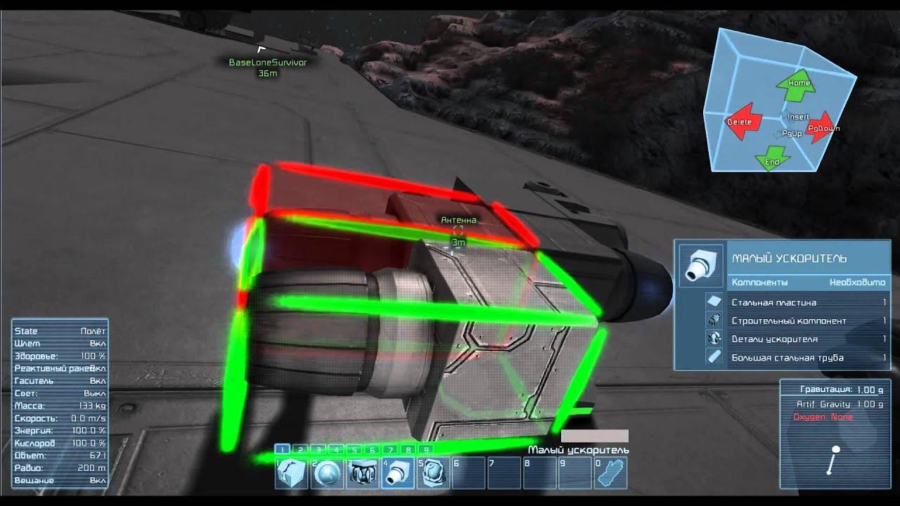 Space engineering дроны шнур стандартный spark по акции