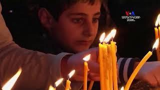 ԱՄՆ ի Պետքարտուղարությունը հիշատակում է Թուրքիայում հայկական եկեղեցական սեփականությունը