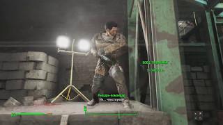 Какую фракцию выбрать в Fallout 4