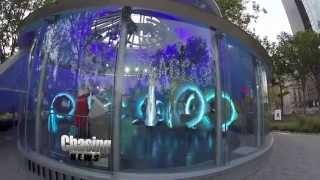 Sea Glass Carousel