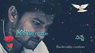 Undi porade Gunday needele Telugu