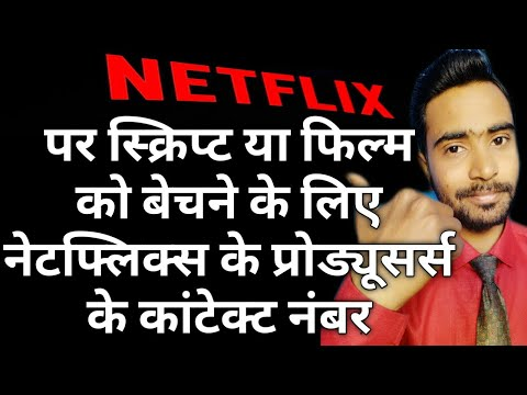 How to contact Netflix for script   How to contact Netflix producers   How to contact Netflix