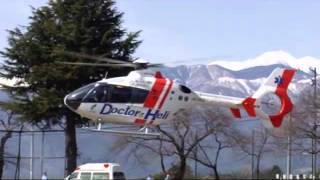 近所の小学校の校庭より離陸するドクターヘリを見る事ができました。