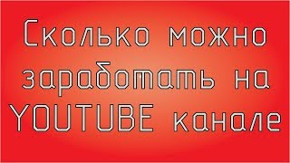 Новая схема заработка Комарова на Адсенс