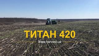 Стерневая сеялка HARVEST 420-02 TITAN (Украина, Промагролизинг плюс)