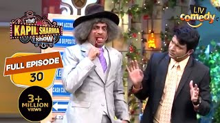 Dr. Gulati का क्या है नया Fraud Game? | The Kapil Sharma Show Season 1