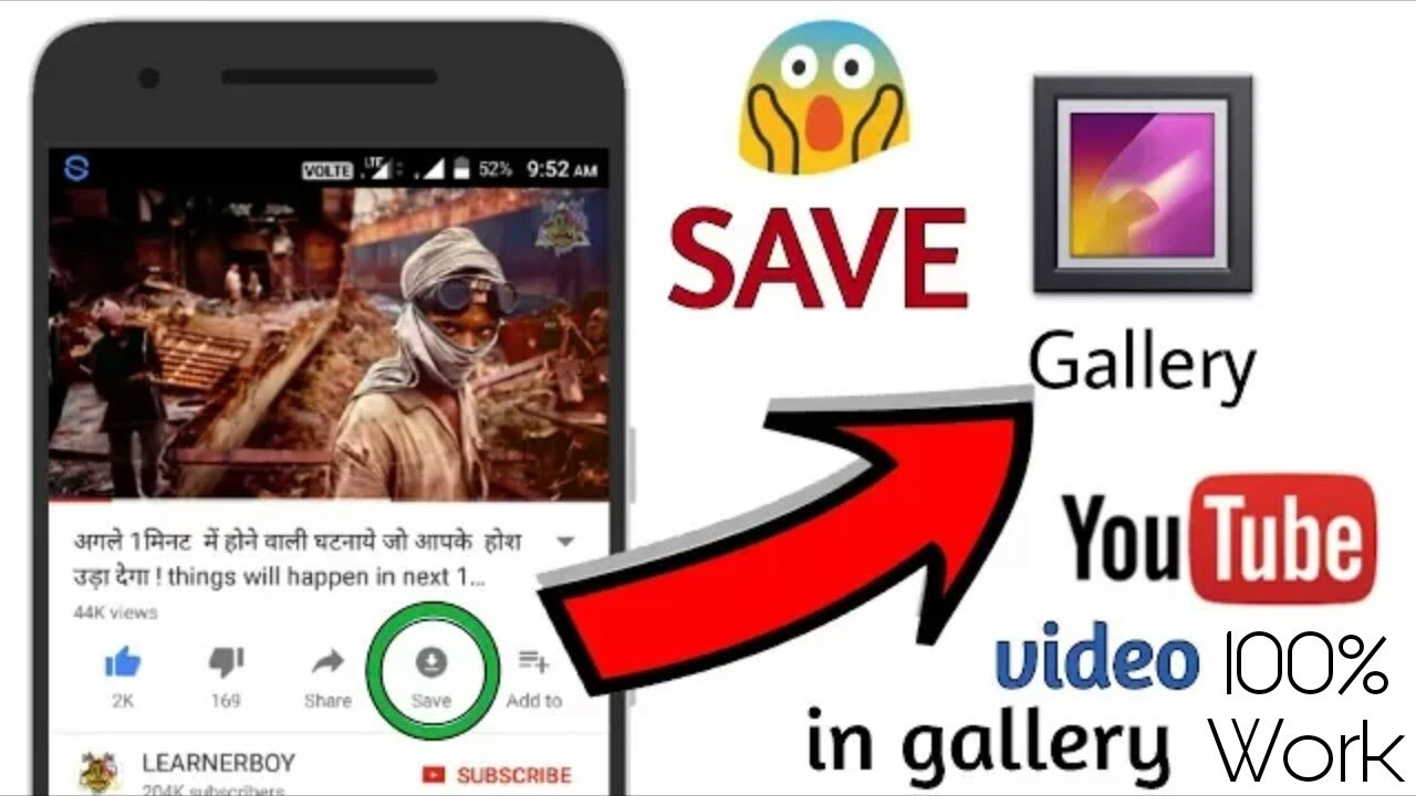 How To Save Youtube Video To Gallery Without Any App - YouTube