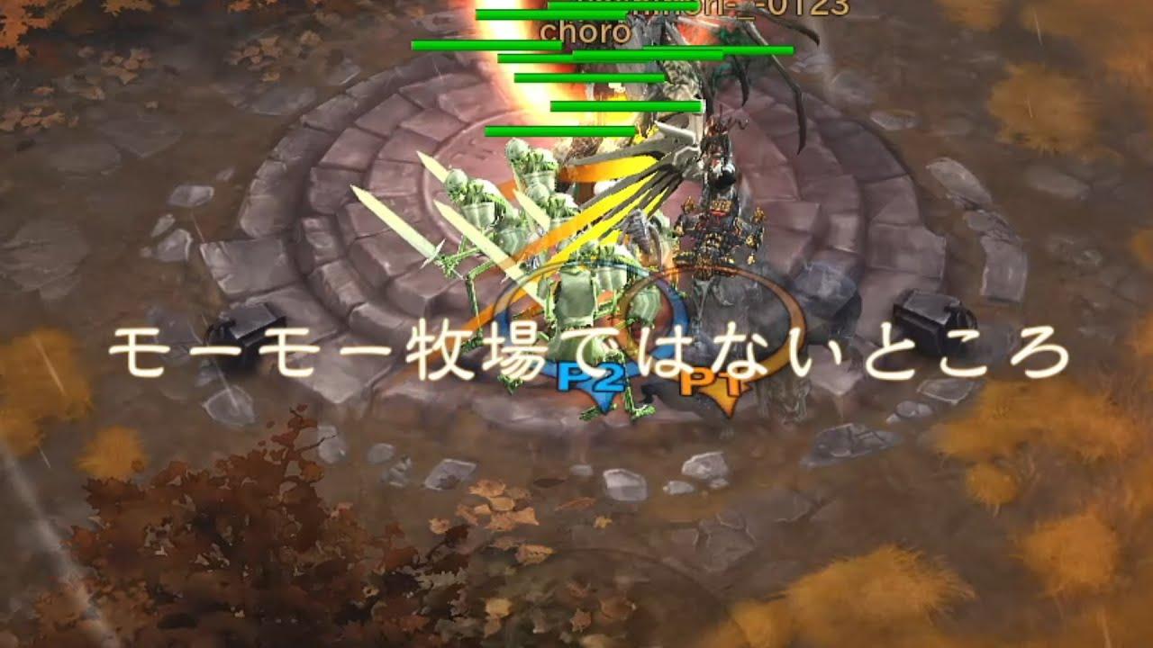 モーモー 牧場 では ない ところ Diablo3 隠しダンジョン(モーモー牧場ではないところ)