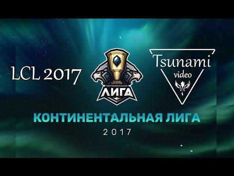 lcl league of legends