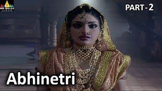 Aap Beeti Abhinetri Part - 2 | Hindi TV Serials | Aatma Ki Khaniyan | Sri Balaji Video