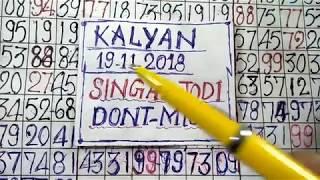 Kalyan Matka**//19//11//2018//** single jodi trick dekhiye. Don't miss.