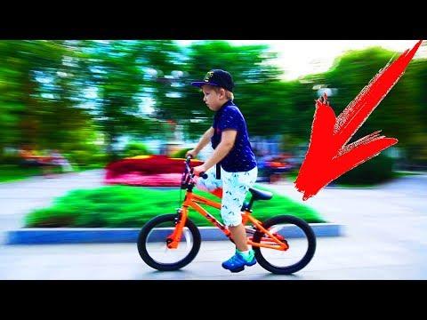 Матвей КАТАЕТСЯ на ВЕЛИКЕ!!! Лучшие СЕРИИ ПРО ВЕЛИК Видео для детей For Kids Children Матвей Котофей