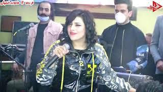 مزمار عبسلام 2020 مع يارا محمد جنن الفرقه وولع الفرح فى اجا فرحه عائلات الشوكى