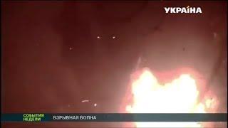 В Украине за пол года произошло 4 похожих теракта