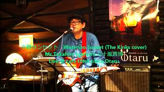 cafe third place(小樽)にて ※撮影編集: McDonald Lydon a.k.a. 宇宙人...