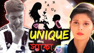 UnquE স‍্যাকা ||Cheka Kheye Beka | New sort flim 2019 | ThE UniquE DudeS