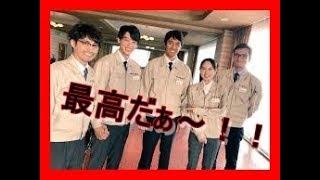 俳優の阿部寛(54)が主演を務めるTBS日曜劇場「下町ロケット」(...